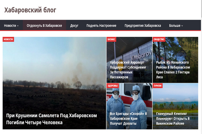 Создам Сми сайт любого региона, автонаполение 3 - kwork.ru