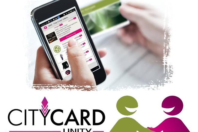 В аренду - мобильное приложение iOS и Android 3 - kwork.ru