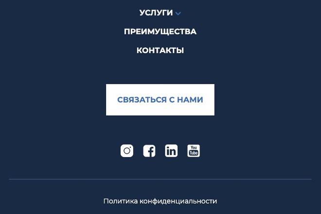Сверстаю сайт по любому макету 168 - kwork.ru