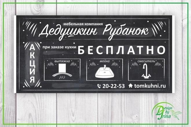 Наружная реклама 7 - kwork.ru