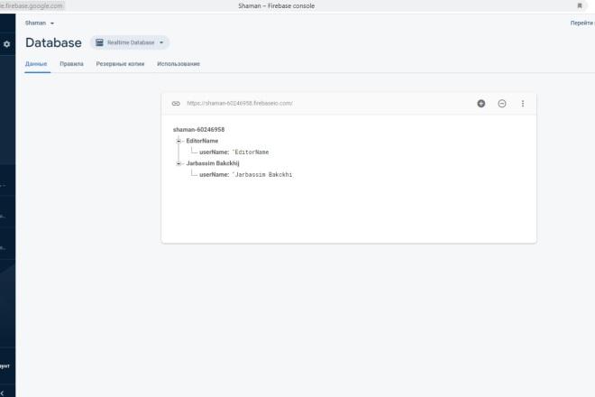 Скрипт для Unity 1 - kwork.ru