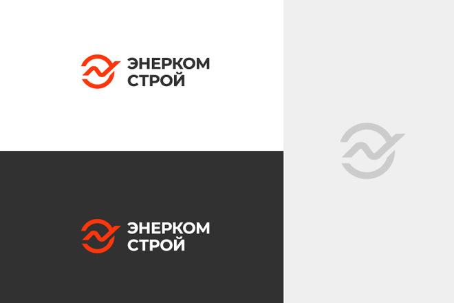 Разработка логотипа для сайта и бизнеса. Минимализм 63 - kwork.ru