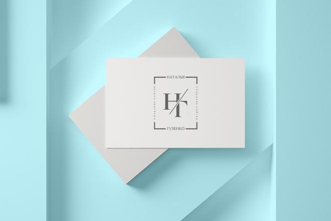 Создам логотип - Подпись - Signature в трех вариантах 8 - kwork.ru