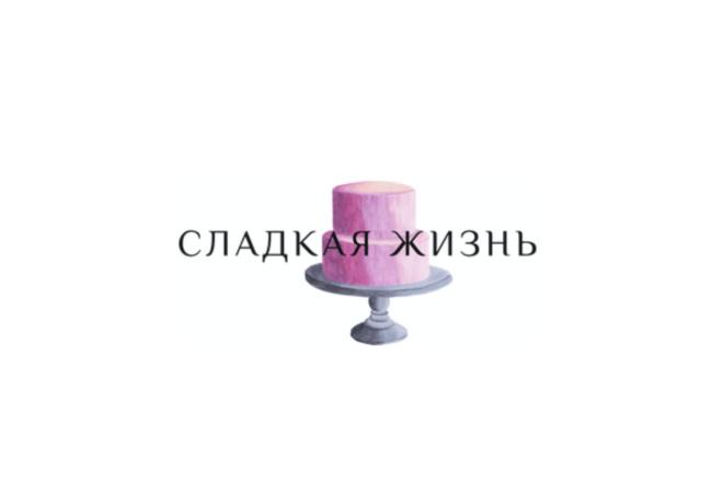 3 варианта лого в стиле акварель 1 - kwork.ru