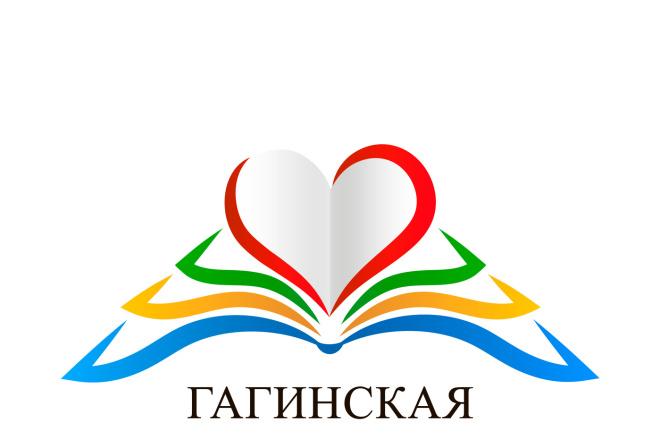 Вектор. Отрисовка в векторе простых эскизов, иконок, логотипов, растра 7 - kwork.ru