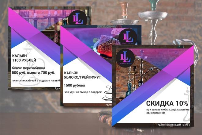 Статичные баннеры для рекламы в соц сети 16 - kwork.ru