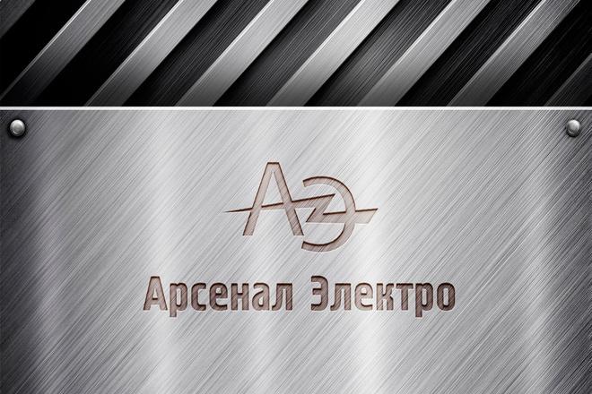 Создам логотип по вашему эскизу 69 - kwork.ru