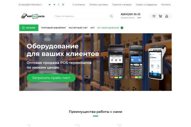 Разработаю дизайн Landing Page 6 - kwork.ru