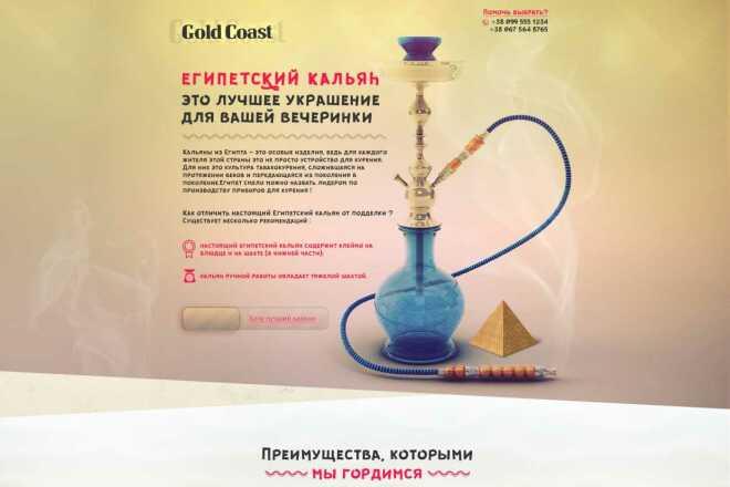 Копирование сайта на Wordpress 14 - kwork.ru