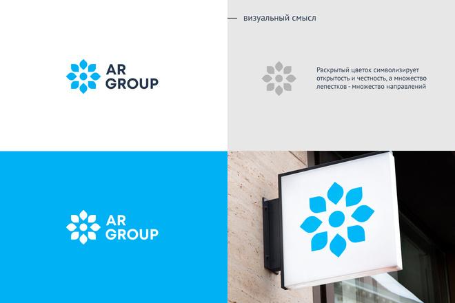 Разработка логотипа для сайта и бизнеса. Минимализм 5 - kwork.ru