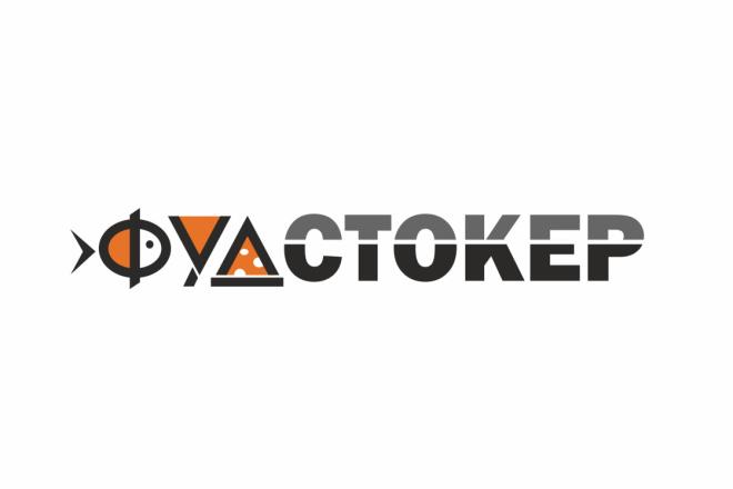 Логотип до полного утверждения 4 - kwork.ru