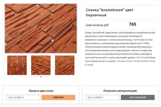 Копирование Landing Page и перенос на Wordpress 17 - kwork.ru