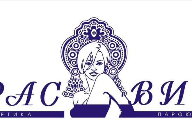 Сделаю профессионально логотип по Вашему эскизу 31 - kwork.ru