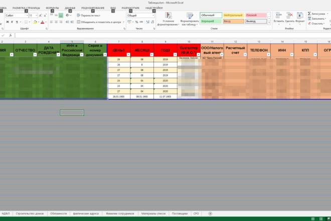 Напишу макрос на VBA для Excel 4 - kwork.ru