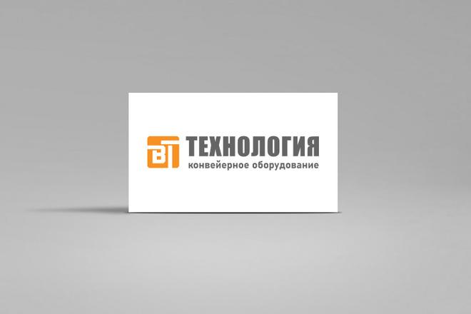 Разработаю стильный логотип для Вашего бизнеса 12 - kwork.ru