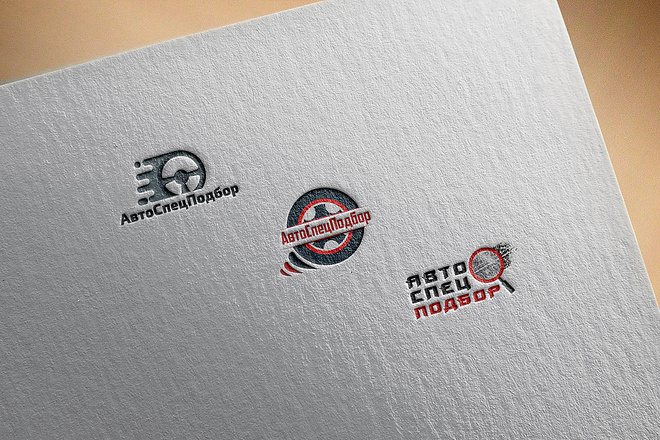 Создам 2 варианта логотипа + исходник 98 - kwork.ru