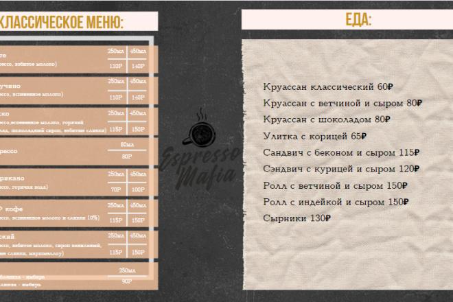 Стильный дизайн презентации 401 - kwork.ru