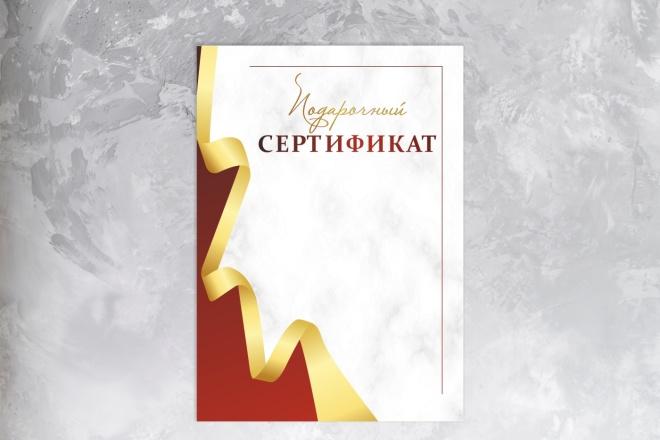 Диплом. Сертификат. Грамота. Благодарственное письмо 2 - kwork.ru