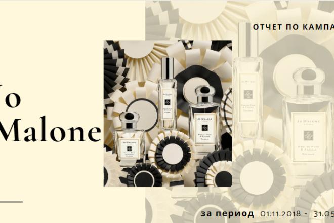 Стильный дизайн презентации 362 - kwork.ru