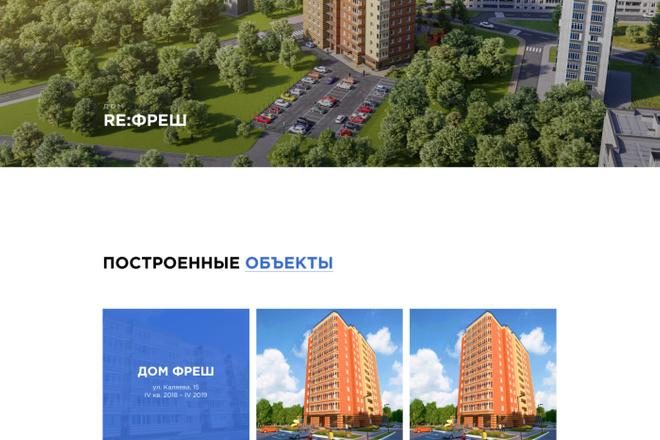 Создание Landing Page, одностраничный сайт под ключ на Tilda 4 - kwork.ru