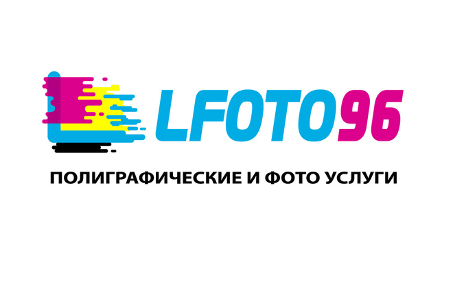Перевод растрового фото изображения в векторное 2 - kwork.ru