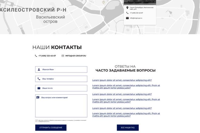 Уникальный дизайн сайта для вас. Интернет магазины и другие сайты 36 - kwork.ru