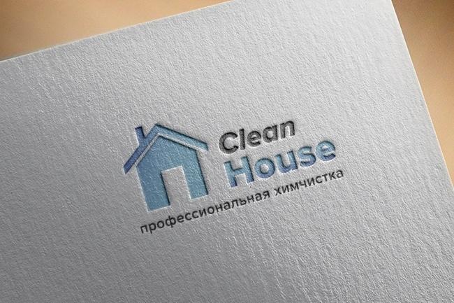 Профессиональная разработка логотипов и визуализация логотипов 89 - kwork.ru