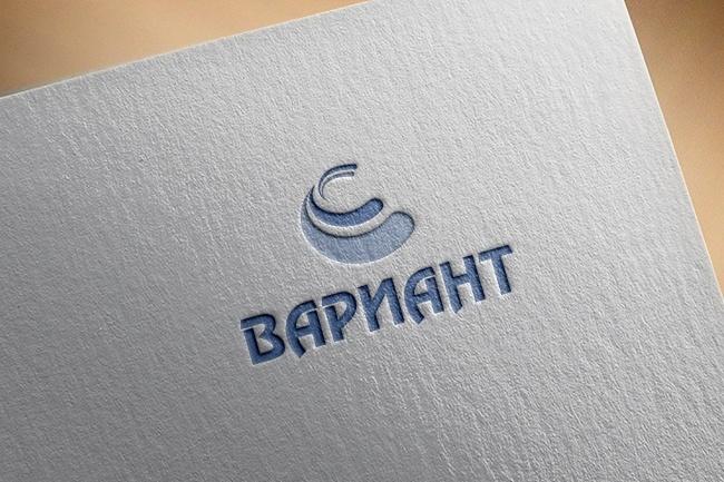 Профессиональная разработка логотипов и визуализация логотипов 84 - kwork.ru