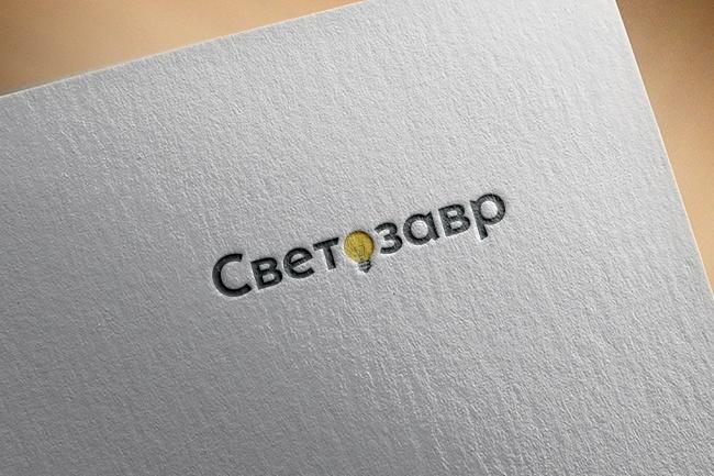 Профессиональная разработка логотипов и визуализация логотипов 70 - kwork.ru