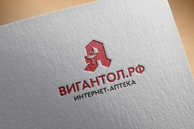 Профессиональная разработка логотипов и визуализация логотипов 69 - kwork.ru