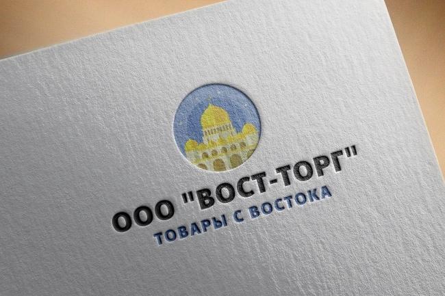 Профессиональная разработка логотипов и визуализация логотипов 64 - kwork.ru