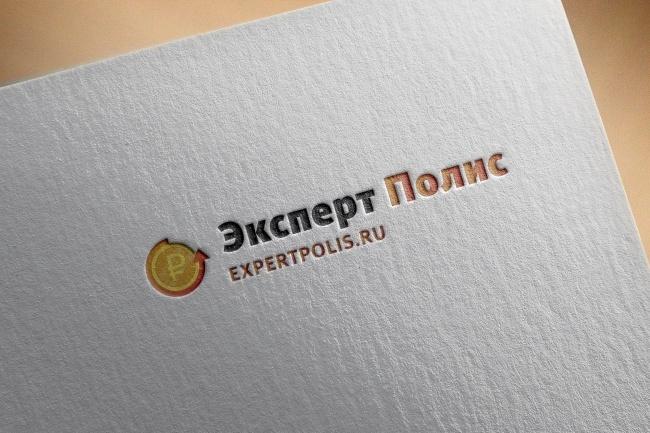 Профессиональная разработка логотипов и визуализация логотипов 62 - kwork.ru