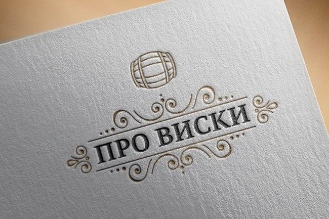 Профессиональная разработка логотипов и визуализация логотипов 54 - kwork.ru