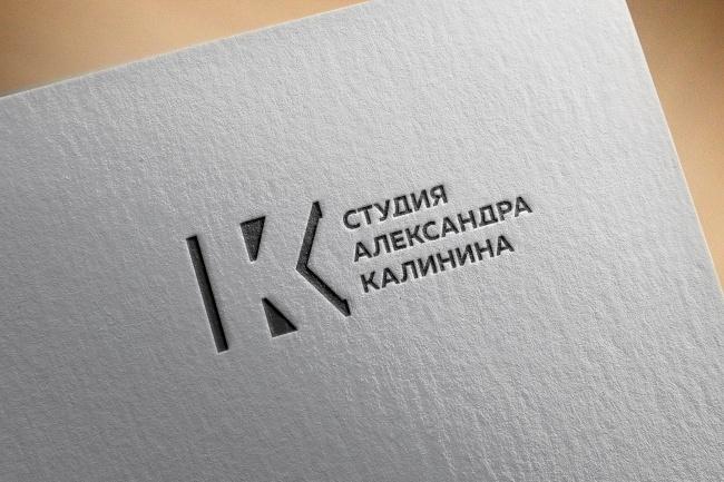 Профессиональная разработка логотипов и визуализация логотипов 47 - kwork.ru