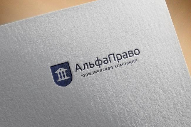 Профессиональная разработка логотипов и визуализация логотипов 41 - kwork.ru