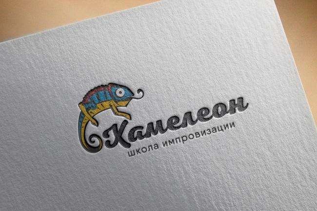 Профессиональная разработка логотипов и визуализация логотипов 37 - kwork.ru
