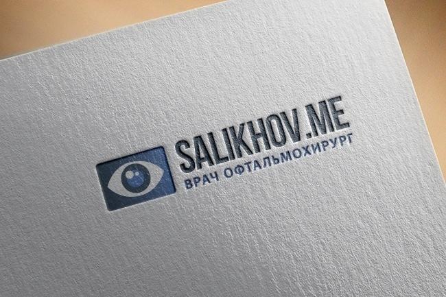 Профессиональная разработка логотипов и визуализация логотипов 36 - kwork.ru