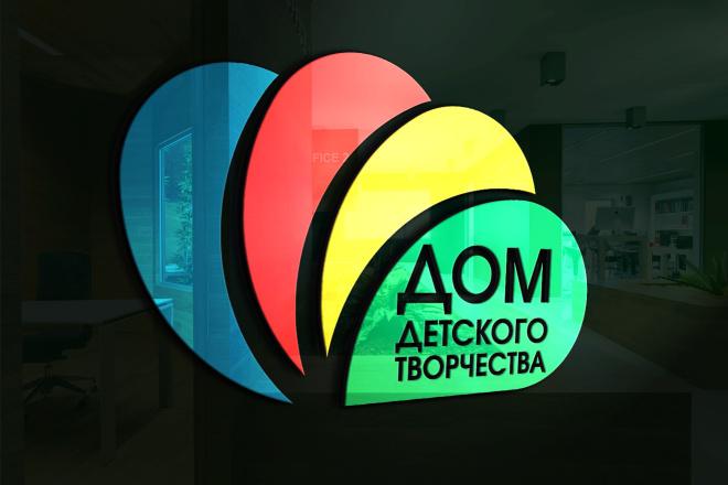 Уникальный Логотип 21 - kwork.ru