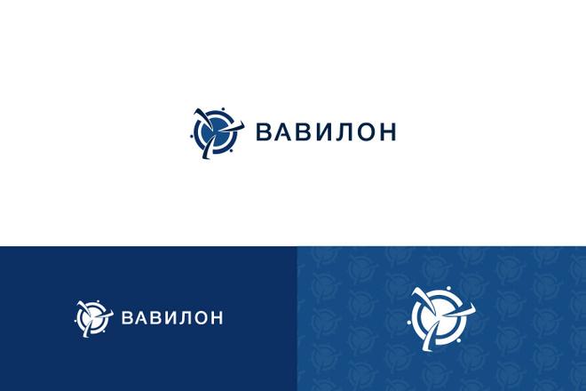 Логотип в стиле минимализм. Уникальные подарки каждому покупателю 18 - kwork.ru