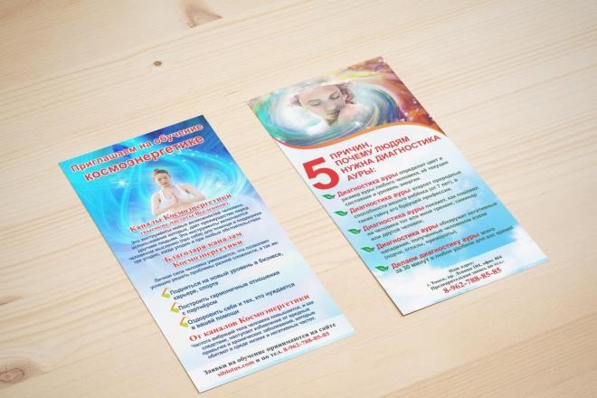 Дизайн листовки 9 - kwork.ru