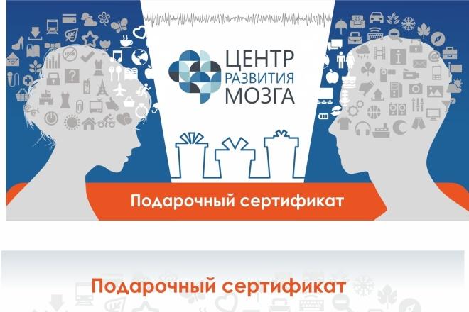 Сделаю сертификат 27 - kwork.ru