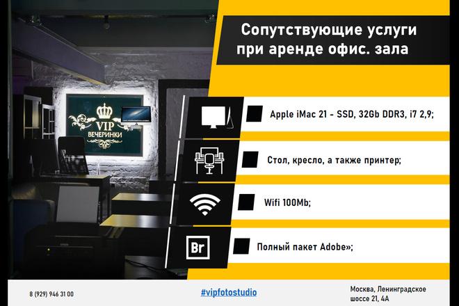 Презентация в Power Point, Photoshop 16 - kwork.ru