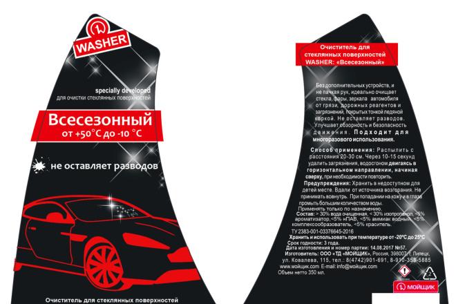 Дизайн упаковки 3 - kwork.ru