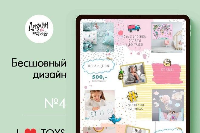 Готовые шаблоны для Вконтакте и Инстаграм 7 - kwork.ru