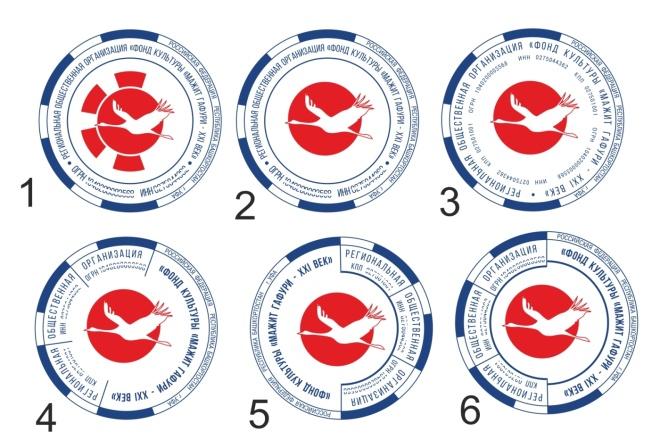 Дизайн печати, штампа в векторном формате 2 - kwork.ru