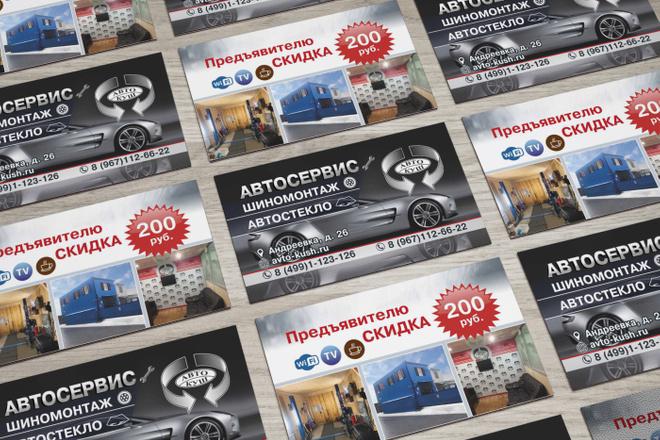 Качественно дизайн визитки+исходник 2 - kwork.ru