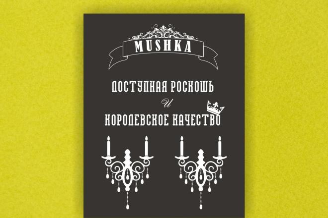 Выполню дизайн баннера для сайта или соц. сетей 6 - kwork.ru