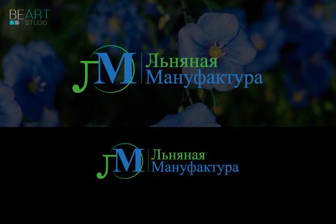Создам качественный логотип, favicon в подарок 75 - kwork.ru