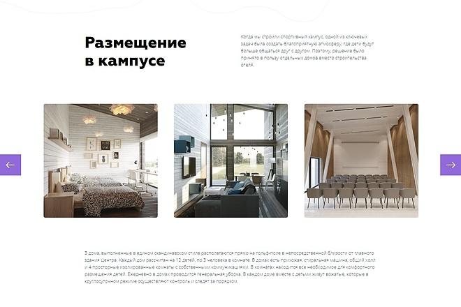 Сайт под ключ. Landing Page. Backend 188 - kwork.ru