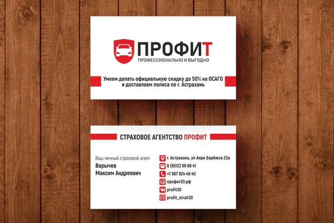 3 варианта дизайна визитки 52 - kwork.ru